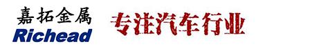 北京dafa888开户dafa888casino有限公司